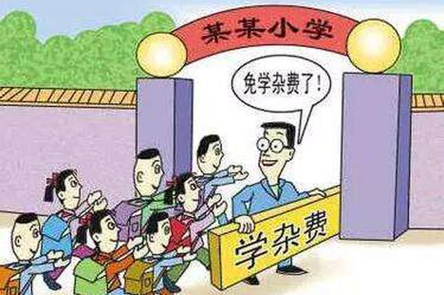 改革开放40年:内蒙古教育经费投入翻了578倍