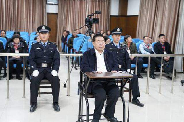 乌兰察布市市委原常委杨国文案一审开庭