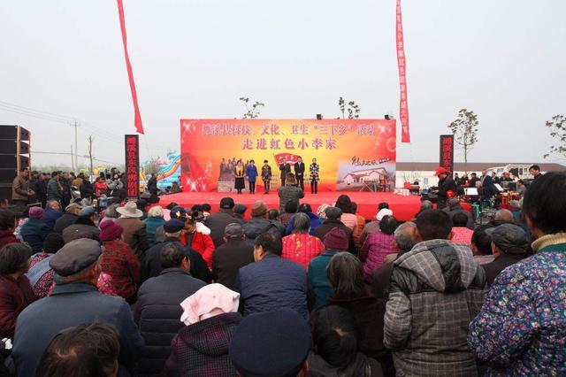 """2019年全国文化科技卫生""""三下乡""""活动全面启动"""