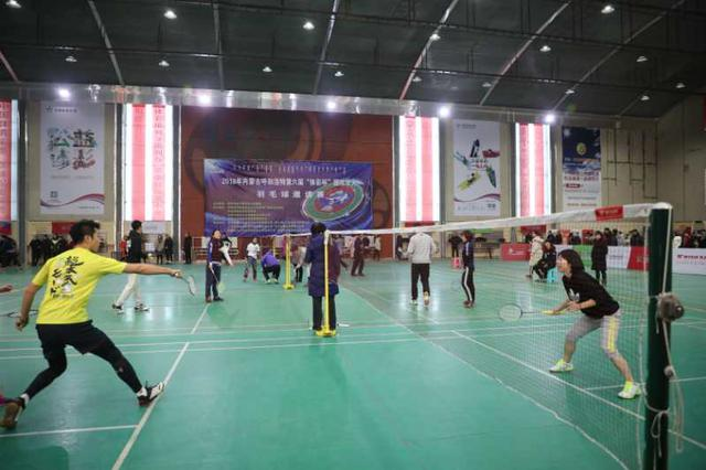 2018呼和浩特第六届体彩杯国际华人羽毛球邀请赛开赛