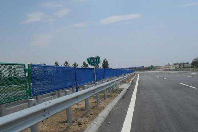 内蒙古打掉一暴力破坏高速公路护栏逃费团伙