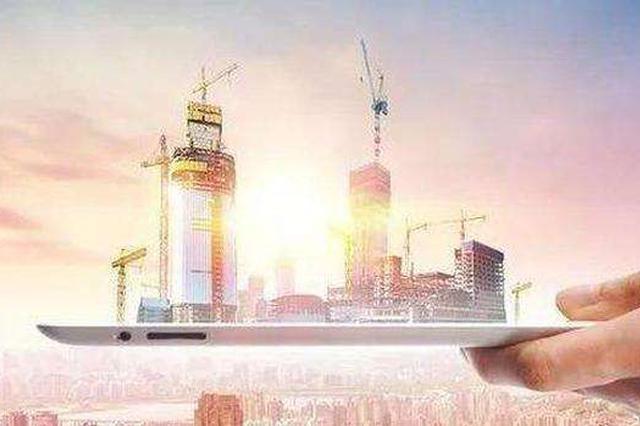 呼和浩特制定西部城区一体化高质量发展3年行动计划