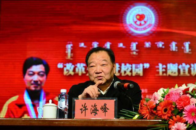 """许海峰讲述""""第一枪""""背后的故事"""