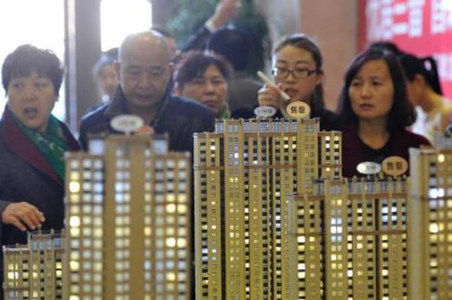 内蒙古自治区2月1日起调整住房公积金贷款政策