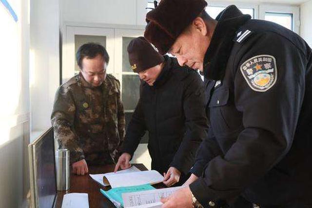 2019年内蒙古将严厉打击统计违纪违法行为