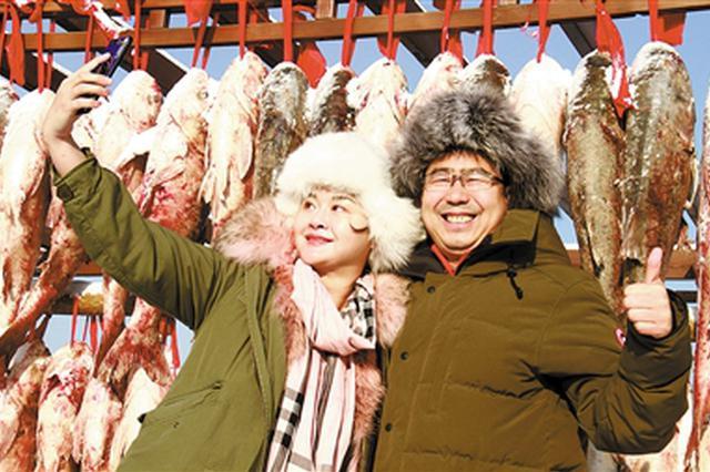 通辽市奈曼旗孟家段冬捕旅游节热闹开幕