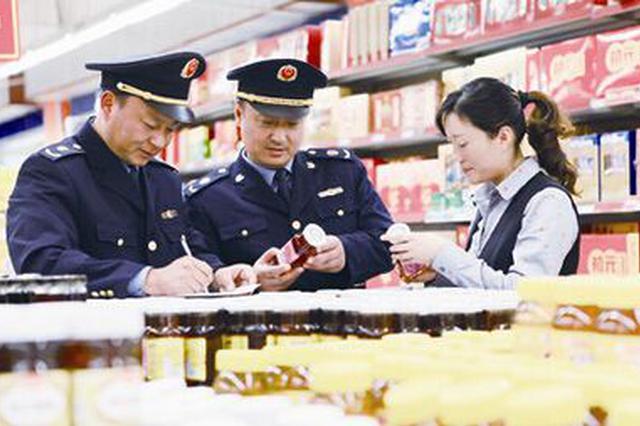 2018年内蒙古食品安全抽检合格率为97.69%