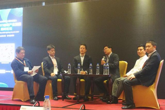 内蒙古自治区神经系统疾病高峰论坛开幕