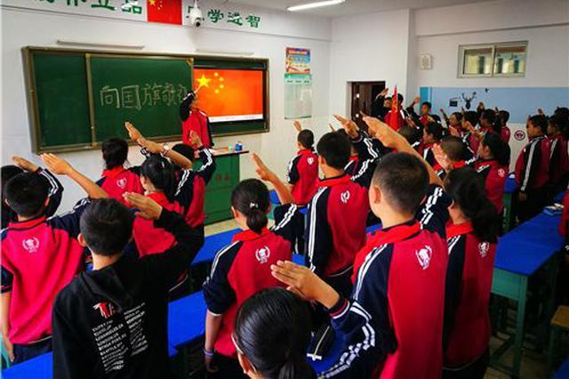 内蒙古努力构建各类教育协调发展大格局