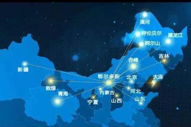 大连-鄂尔多斯-贵阳航线将于1月21日开通