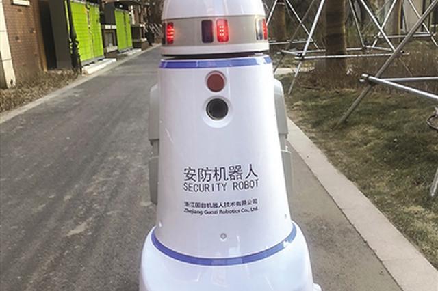 """呼和浩特赛罕区一小区机器人""""保安""""成了网红"""