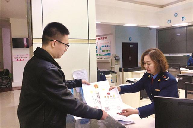 包头市发放首张以网络平台为经营地址的电商营业执照