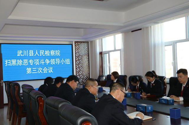 武川县十项举措推进扫黑除恶专项斗争宣传