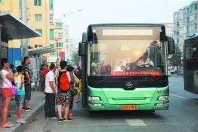 首府:118路公交车18日开通 6路57路公交车线路延伸