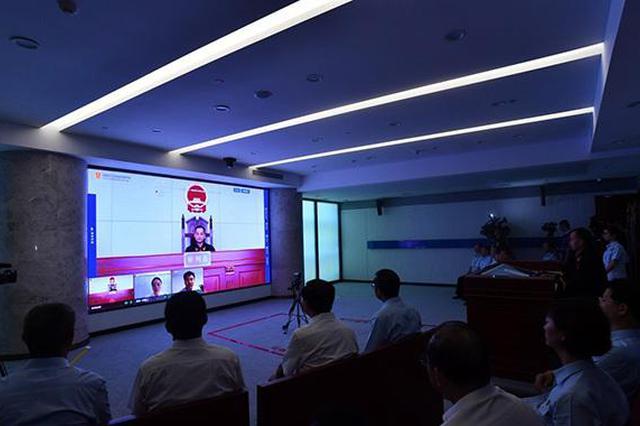 """清水河县""""互联网+立案""""开启诉讼服务新模式"""