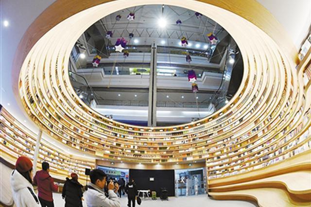 呼和浩特市网红书店——阅立方书店您来过吗?
