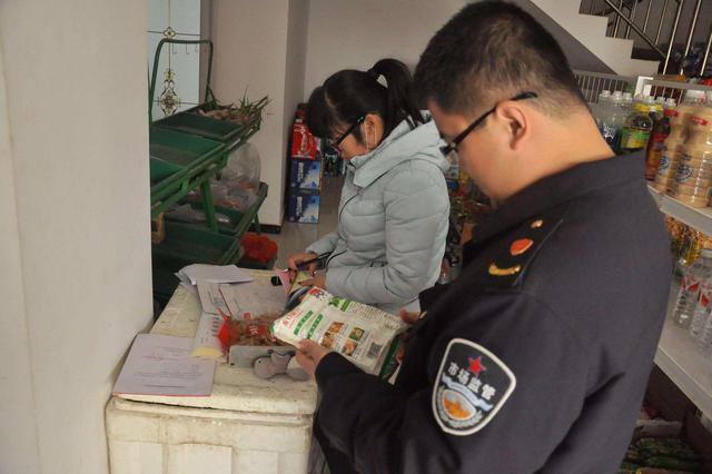 和林县经济开发区对春节市场开展专项检查