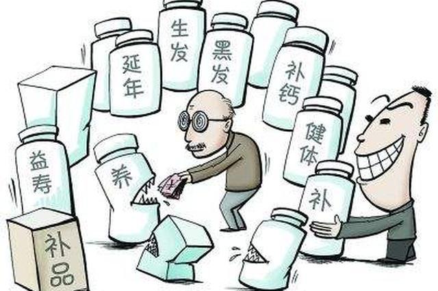 """内蒙古13部门联合整治""""保健""""市场乱象"""