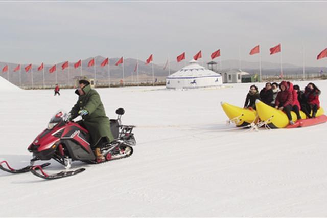 乐享冰雪 第三届中国残疾人冰雪运动季活动举行