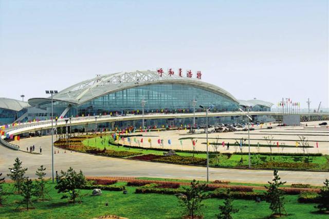 呼和浩特机场春运航空运输生产旺季拉开帷幕