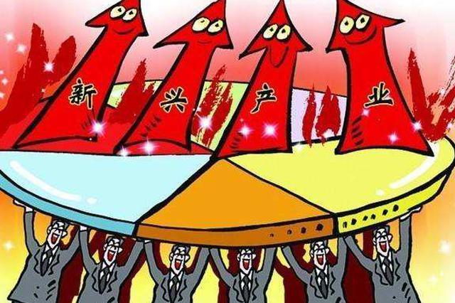 """内蒙古""""真金白银""""支持新兴产业集群项目"""