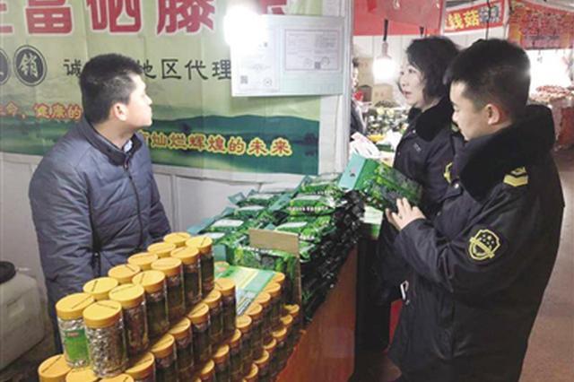"""呼和浩特市食药部门为""""舌尖上的春节""""把关"""