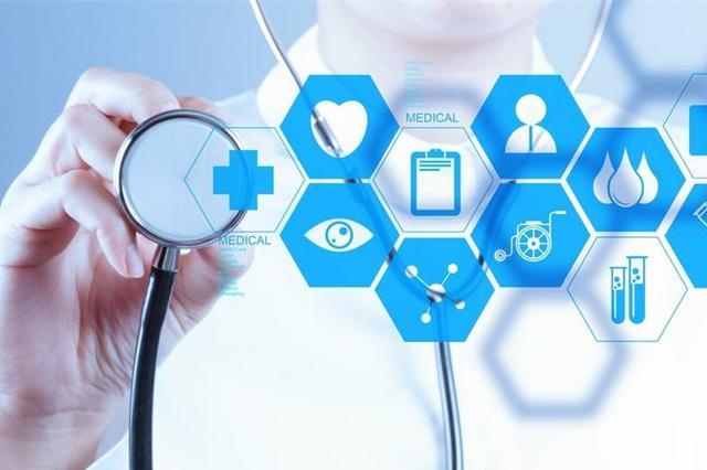 健康内蒙古建设:今年重点实施十大工作任务