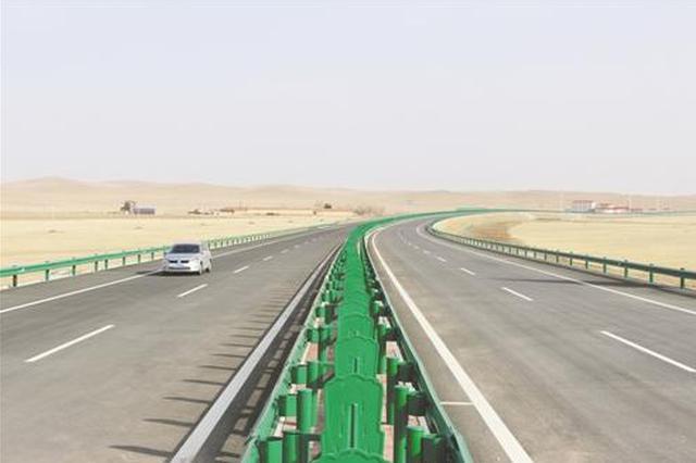 国道303线别力古台至锡林浩特段通车运营