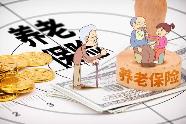 内蒙古:以进城务工等人员为重点扩大养老保险覆盖面
