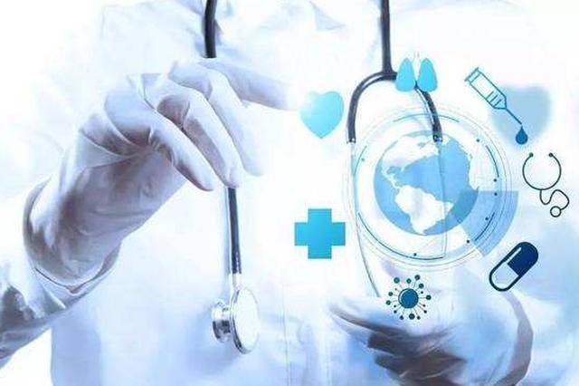 到2020年呼和浩特每万名居民拥有2至3名全科医生