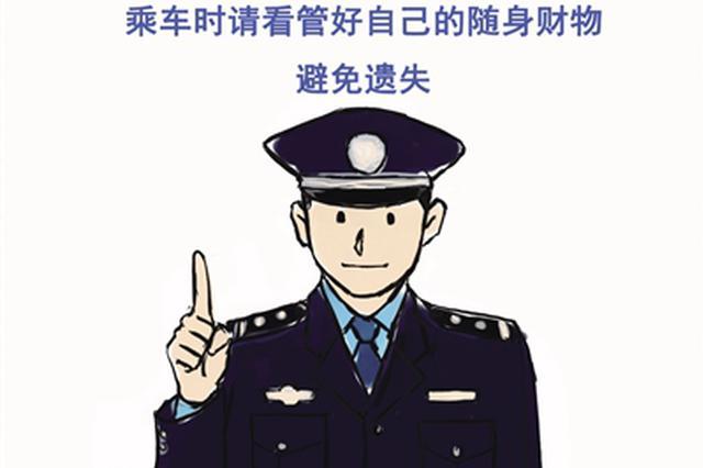 呼和浩特铁路公安处民警手绘乘车漫画获旅客点赞