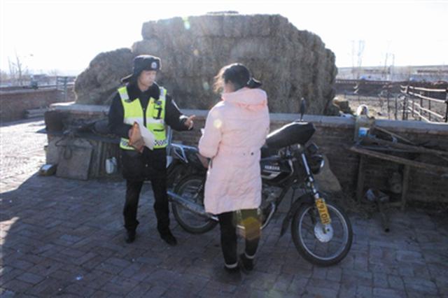 霍林郭勒市公安局交管大队深入农牧区宣传交通安全