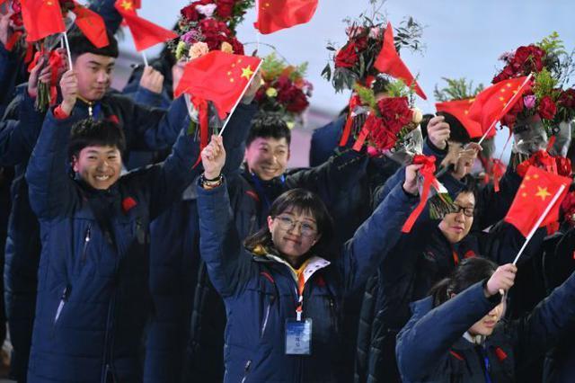 内蒙古自治区第二届冬季运动会开幕