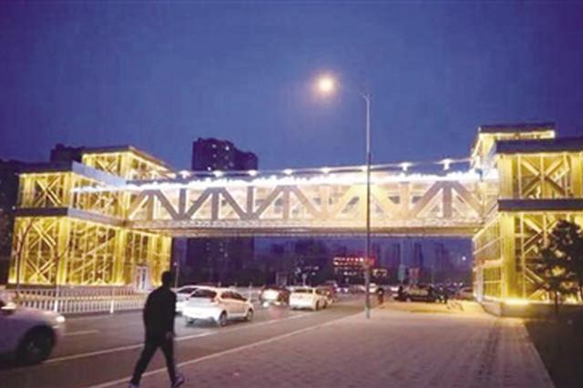 北垣街首座人行天桥投入使用 车辆通行更顺畅
