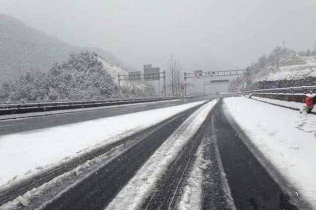 受降雪影响 内蒙古9条高速公路实施交通管制
