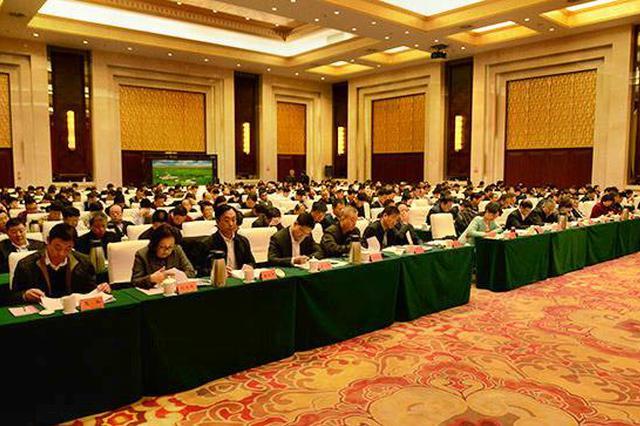 内蒙古自治区中级法院院长会议在呼和浩特召开