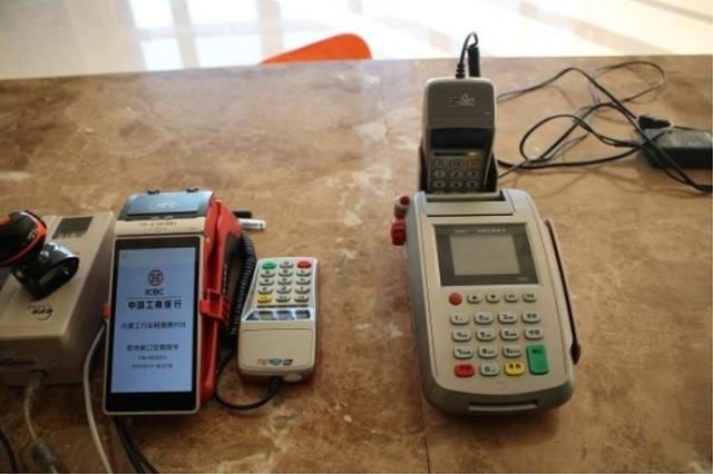 乌拉特后旗出入境启用微信或支付宝扫码缴费