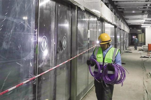 走进轨道交通控制中心 带你了解青城地铁