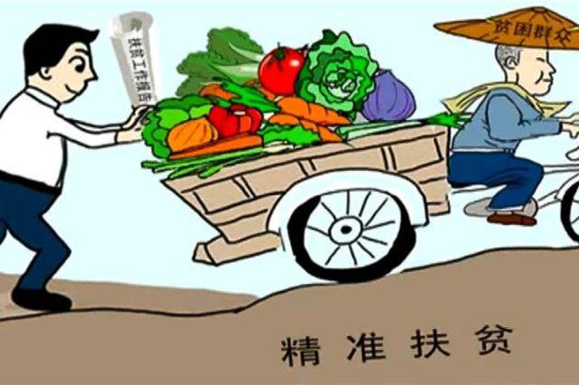 自治区农信社:多措并举支持涉农涉牧小微企业发展