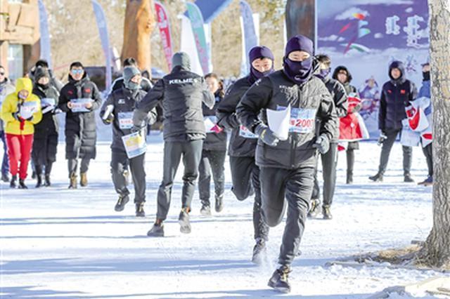 自治区第二届冬季运动会在呼伦贝尔市落下帷幕
