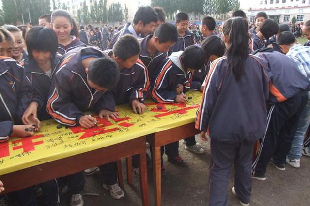 巴彦淖尔市五原县开展交通安全宣传教育活动