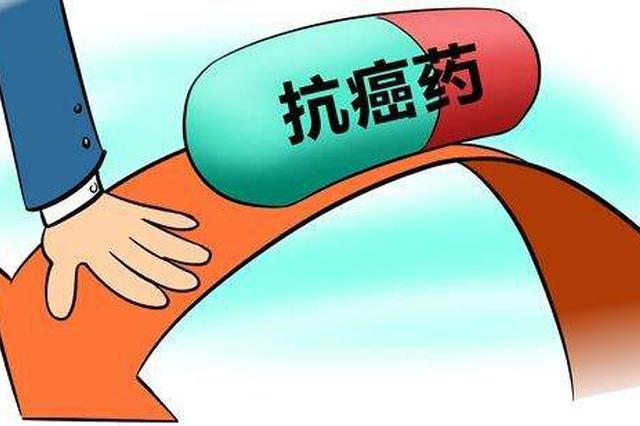 抗癌药瑞宁得难买 自治区医保局称已有替代药品