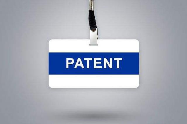 2018年内蒙古专利申请量和授权量同?#20154;?#22686;长