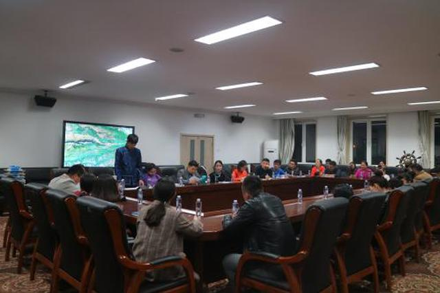 内蒙古首期新型职业农民读书研讨会举行