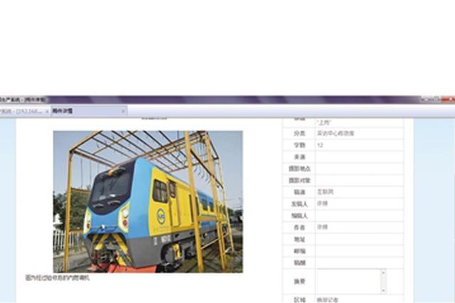 呼和浩特市地铁1号线两台内燃调机通过验收
