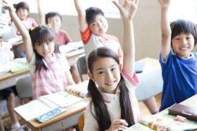 首府公布2019年第一批校外教育培训机构黑白名单