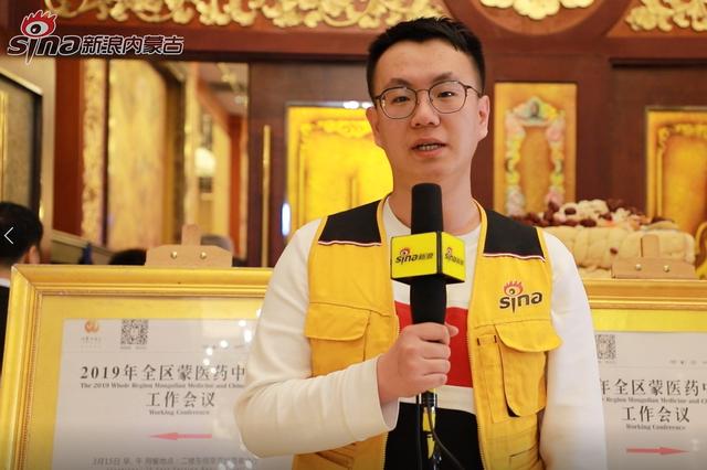 2019年内蒙古全区蒙医药中医药工作会议召开