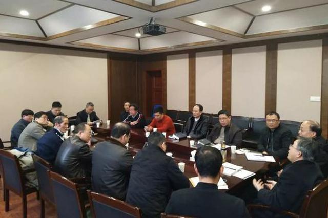 通辽市宗教界教风整治活动动员会15日举行