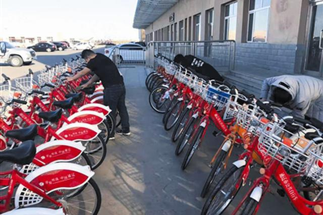 """低碳出行:通辽市公共自行车""""大数据""""出炉"""