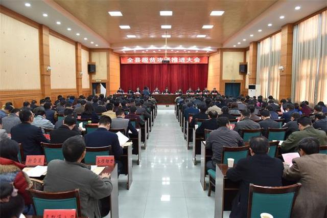 脱贫攻坚:兴安盟突泉县中小企业融资不再难